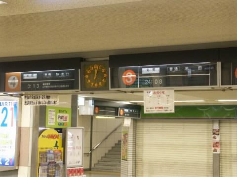 24時間制 2004/12/06-1